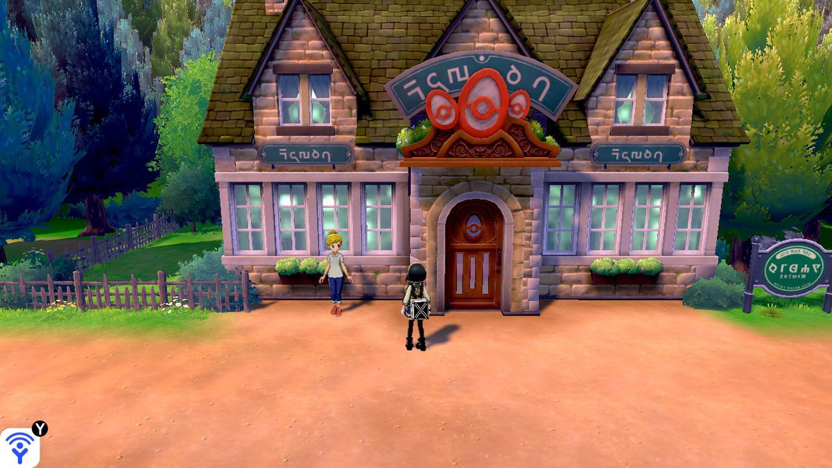 Un Entrenador Pokémon está frente a una guardería en Pokémon Sword and Shield