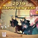 código de canje nuevo año 2019