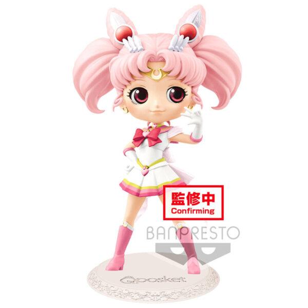 Figura Super Sailor Chibi Moon Sailor Moon Eternal The Movie B Q Posket 14cm