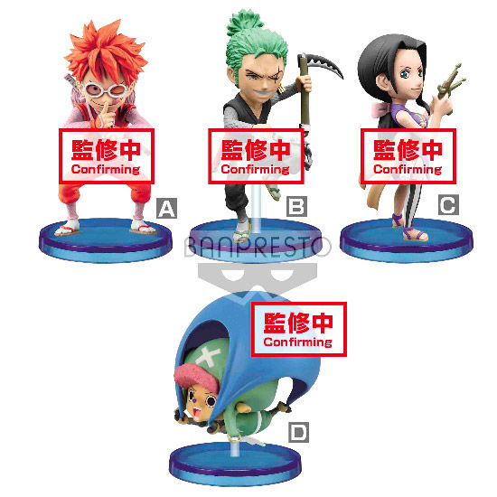 Figura World Collectable Wanokuni Style 1 One Piece surtido 7cm